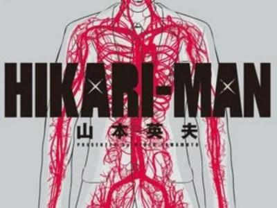 Manga Hikari-Man Hiatus Hingga Maret 1