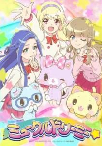 Anime TV Mewkledreamy Dari Sanrio Ungkap Seiyuu, Staf Lainnya, Dan Tanggal Tayangnya 13