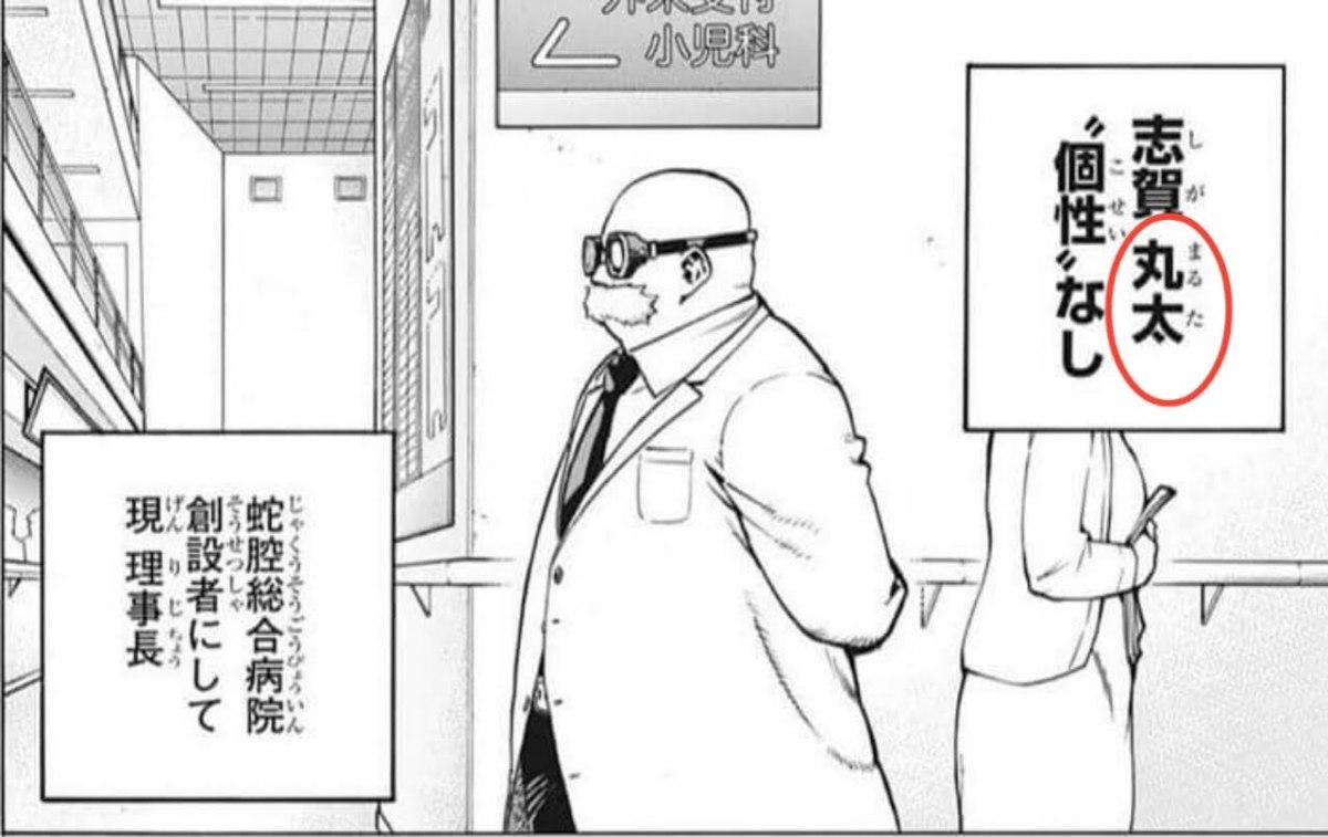 Manga & Anime My Hero Academia Dihapus Dari Platform Digital China 2