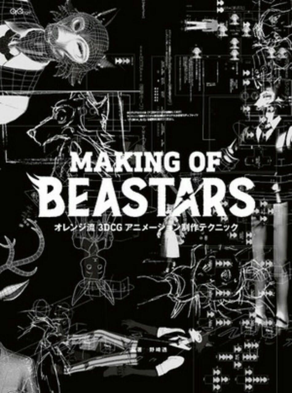 Studio Orange Akan Merilis Buku 'Making of BEASTARS' Pada Bulan Maret 1