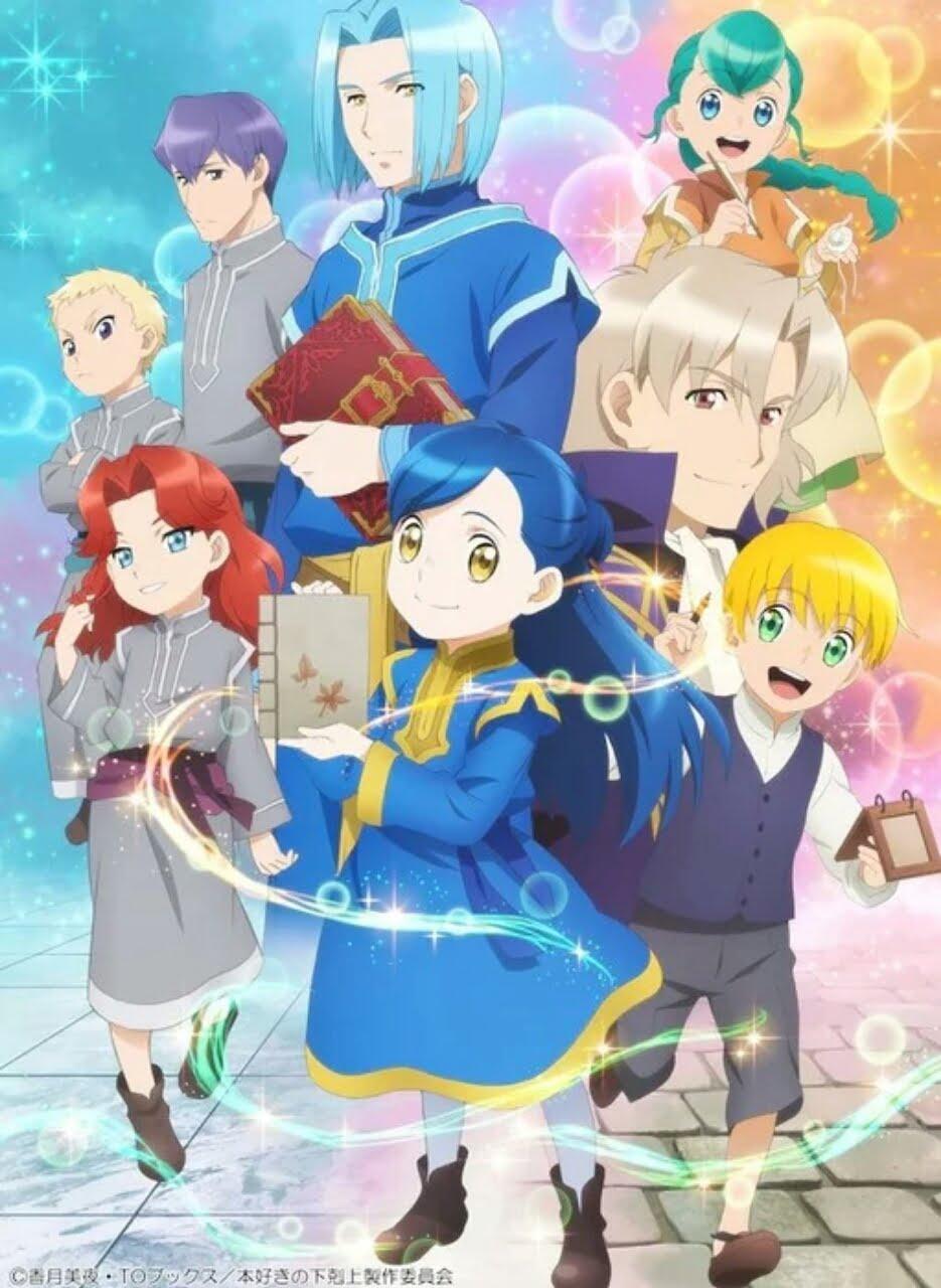Anime Ascendance of a Bookworm Bagian 2 Ungkap Iklan, Konfirmasi Tanggal Tayang, Dan Jumlah Episodenya 2