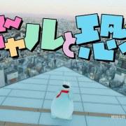 Video Promosi Gal to Kyōryū Ungkap Tanggal Tayangnya 41