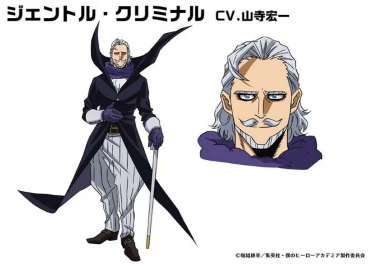 Kōichi Yamadera, Yui Horie Ikut Berperan Dalam Anime My Hero Academia Sebagai Gentle, La Brava 2