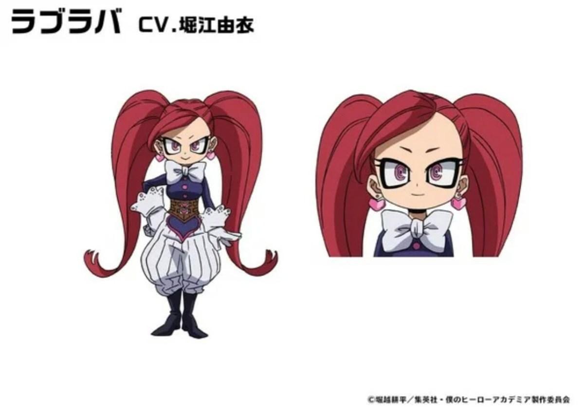 Kōichi Yamadera, Yui Horie Ikut Berperan Dalam Anime My Hero Academia Sebagai Gentle, La Brava 3