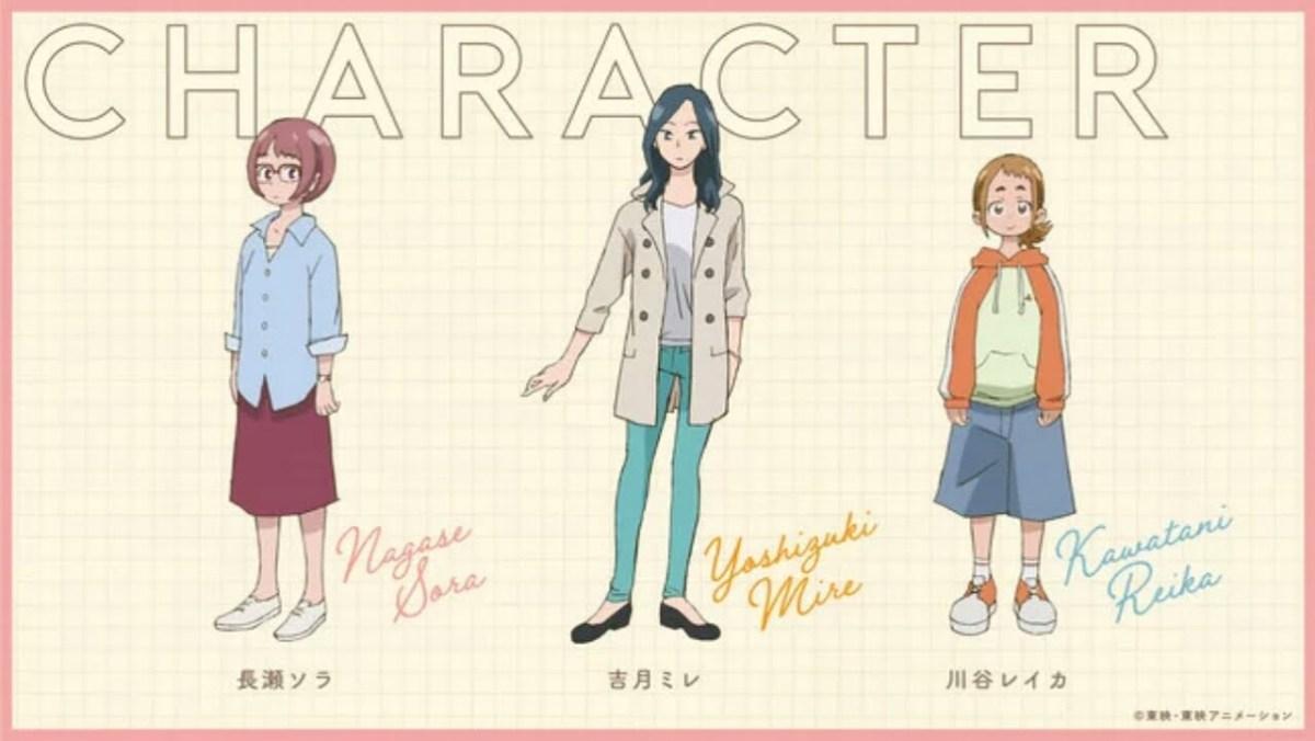 Teaser Film Anime Ulang Tahun Ke-20 Ojamajo Doremi Dirilis 4
