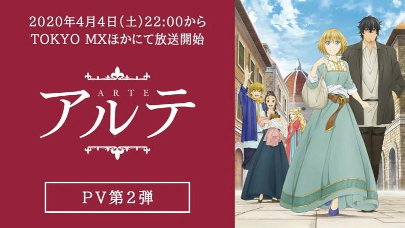 PV ke-2 Anime TV Arte Ungkap Tanggal Debut Dan Lagu Pembuka Animenya 1