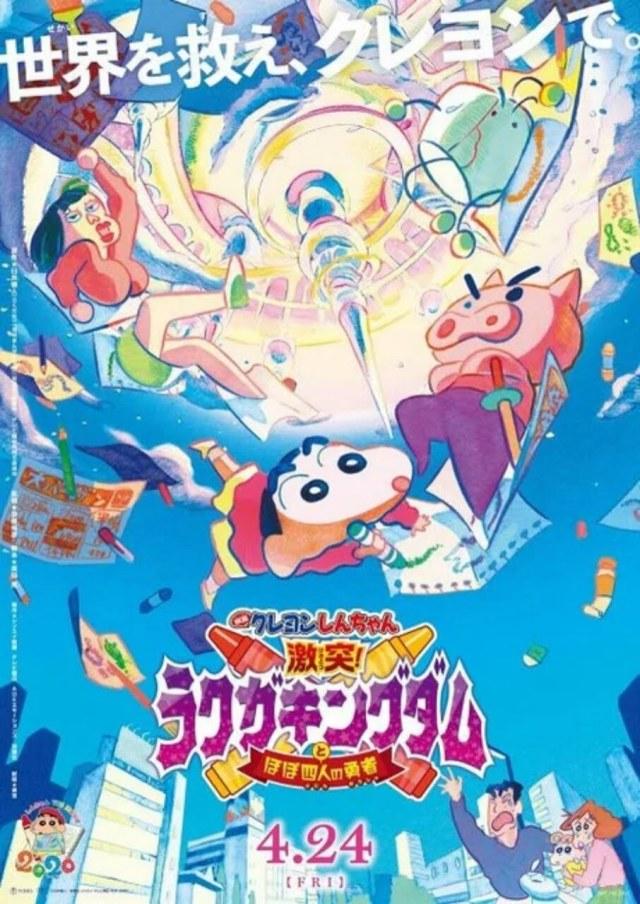 Film Anime Crayon Shin-chan Tahun 2020 Akan Diperankan Ringo-chan Sebagai 3 Karakter 3