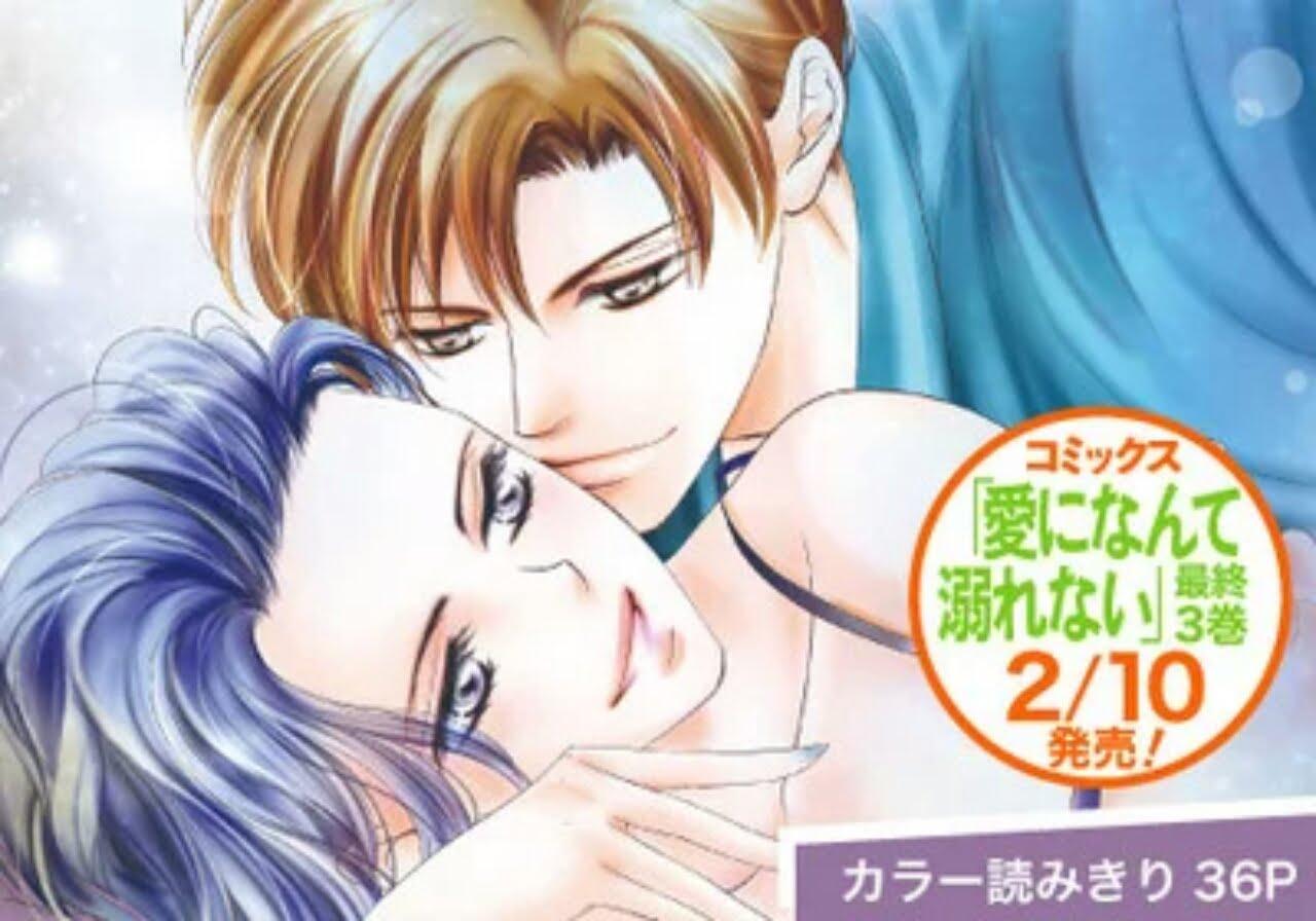 Izumi Miyazono Akan Meluncurkan Manga Baru Pada Bulan April 1