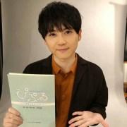 Yuuki Kaji Mendapatkan Peran Utama Live-Action Pertamanya Dalam Seri Sci-Fi Romcom Pipuru 18