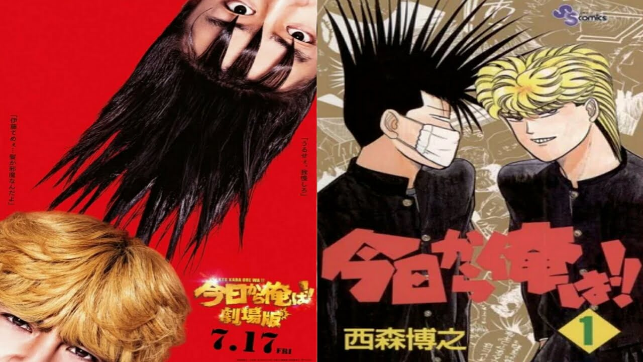 Film Live-Action Kyō Kara Ore wa!! Dapatkan Live-Action TV Spinoff Spesial 1