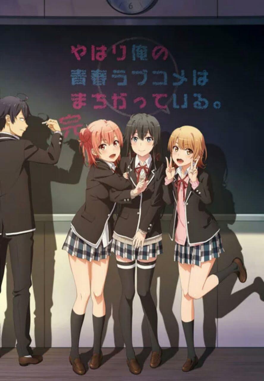 PV Season ke-3 Anime My Teen Romantic Comedy SNAFU Perdengarkan Lagu Tema dari Nagi Yanagi 2