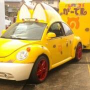 Dealer Mobil Memasang Mobil Kemono Friends Untuk Dijual 12