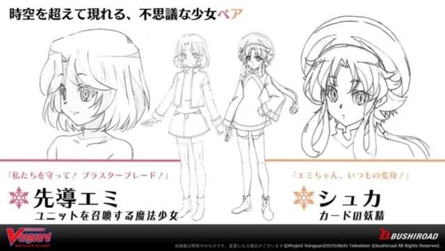 Peaky P-key dari D4DJ Nyanyikan Lagu Penutup Anime Cardfight!! Vanguard Gaiden if 3