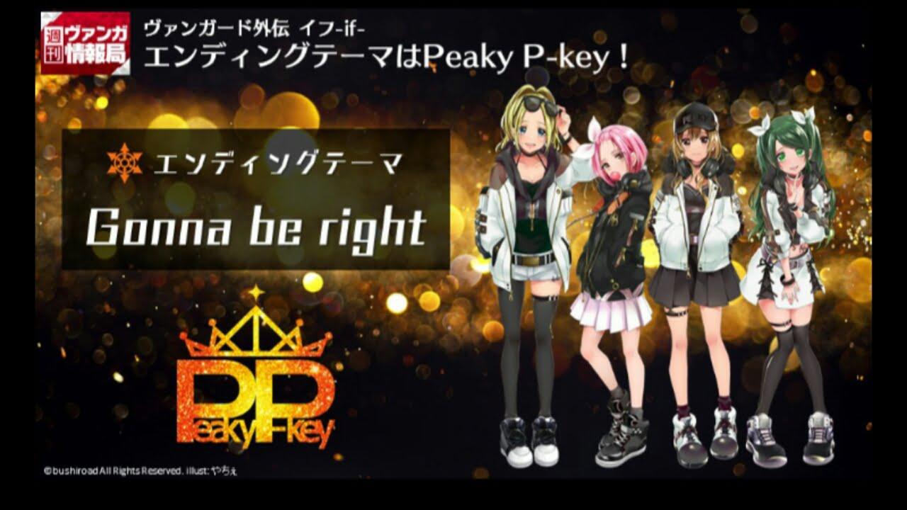Peaky P-key dari D4DJ Nyanyikan Lagu Penutup Anime Cardfight!! Vanguard Gaiden if 1