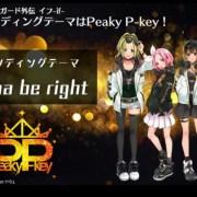 Peaky P-key dari D4DJ Nyanyikan Lagu Penutup Anime Cardfight!! Vanguard Gaiden if 21
