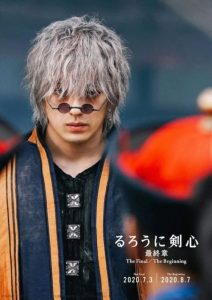 Teaser dari 'Babak Terakhir' Film Live-Action Rurouni Kenshin Pratinjau Kenshin vs. Enishi 4