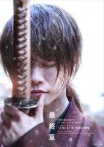 Teaser dari 'Babak Terakhir' Film Live-Action Rurouni Kenshin Pratinjau Kenshin vs. Enishi 5
