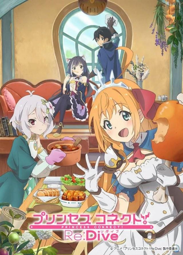 Anime Princess Connect! Re:Dive Ungkap Seiyuu, Staf, Tanggal Tayang 2