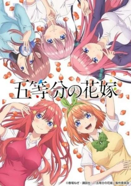 Season Kedua Anime The Quintessential Quintuplets Akan Tayang Pada Bulan Oktober Dengan Sutradara dan Studio Baru 1
