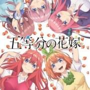 Season Kedua Anime The Quintessential Quintuplets Akan Tayang Pada Bulan Oktober Dengan Sutradara dan Studio Baru 12