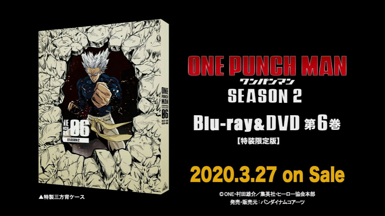 2 Menit Pertama dari Episode Ke-6 OVA Baru One-Punch Man Diperlihatkan Dalam Klip 1