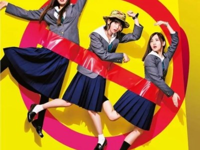Film Live-Action Keep Your Hands Off Eizouken! Ungkap Tanggal Tayang, Seri TV Spinoff 28