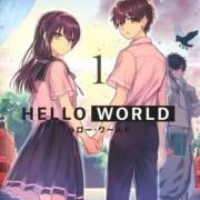 Adaptasi Manga Hello World akan Berakhir pada bulan Maret 44