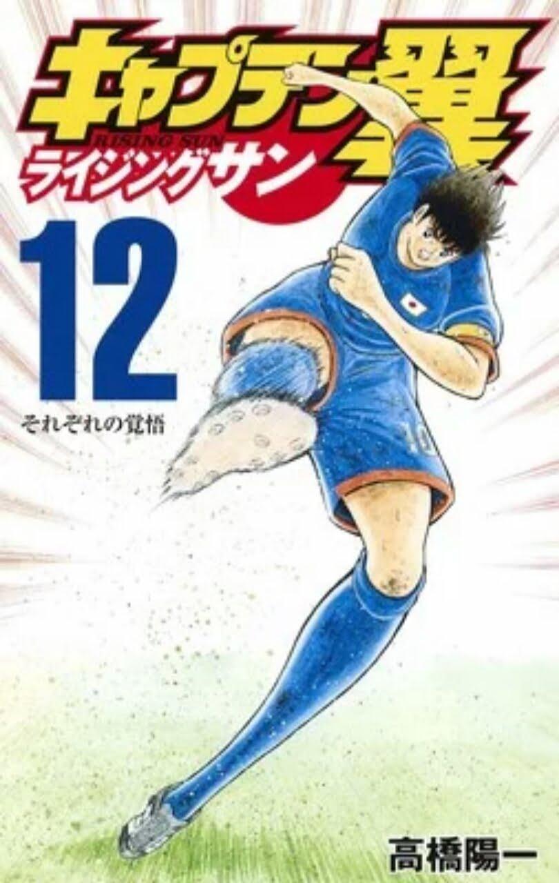 Captain Tsubasa Magazine akan Diluncurkan Dengan Manga Baru pada tanggal 2 April 1