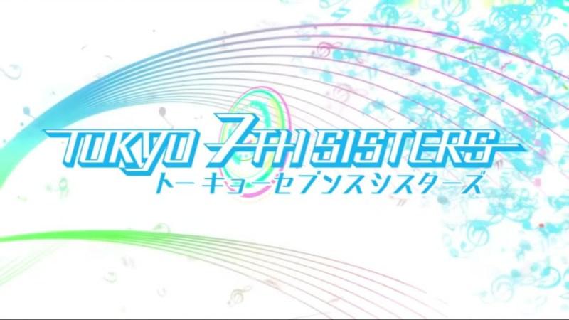 Game Idol 'Tokyo 7th Sisters' akan Dapatkan Anime 70 Menit dari Toei Animation pada Musim Panas 2020 1