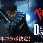 Game Smartphone Dx2 Shin Megami Tensei akan Berkolaborasi dengan Berserk 13
