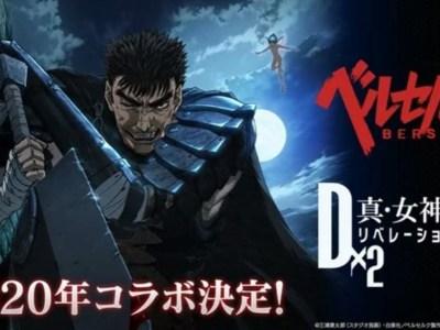 Game Smartphone Dx2 Shin Megami Tensei akan Berkolaborasi dengan Berserk 10
