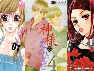 Majalah Manga Shōjo Margaret dan Layanan Hulu Berkolaborasi pada Beberapa Seri Live-Action 4