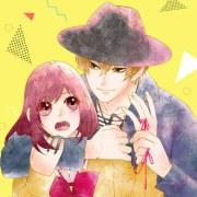 Saki Aikawa akan Meluncurkan Manga Black Marriage pada tanggal 5 Maret 121
