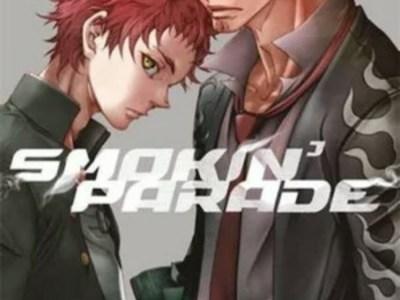 Manga Smokin' Parade, Karya Duo Kreator Deadman Wonderland, Memasuki Arc Terakhir 2