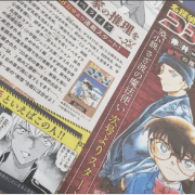 Novel Detective Conan Tentang Keluarga Akai Akan Segera Rilis Di Koran Jepang 17