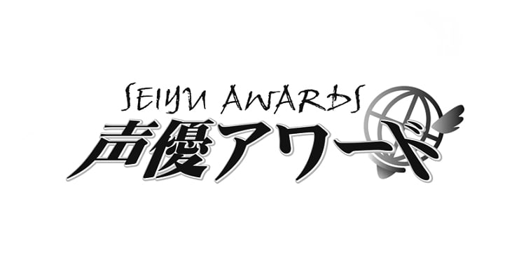 Pemenang Penghargaan Seiyū Tahunan ke-14