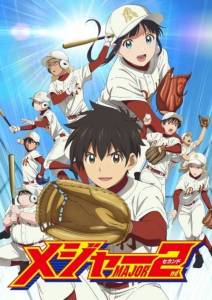 PV Anime Major 2nd Menyoroti Pitcher dan Leadoff Hitter Baru 2