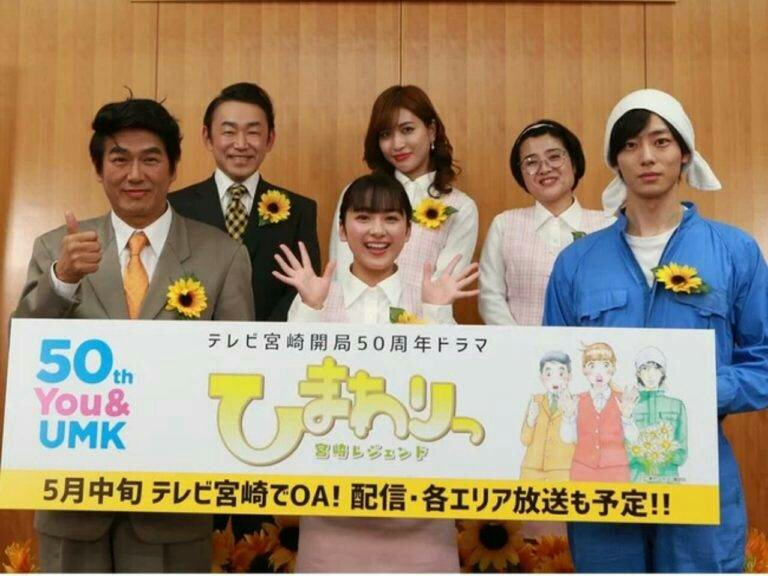 Seri Live-Action Himawari - Kenichi Legend Ungkap 4 Anggota Pemeran 2