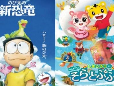 Film Anime Doraemon dan Shimajirō Ditunda Karena Coronavirus COVID-19 ketika Jepang Meminta Sekolah untuk Tutup Hingga April 1
