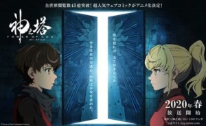 Crunchyroll Ungkap 7 Karya 'Orisinal Crunchyroll' Termasuk Tower of God, Noblesse, God of High School 3