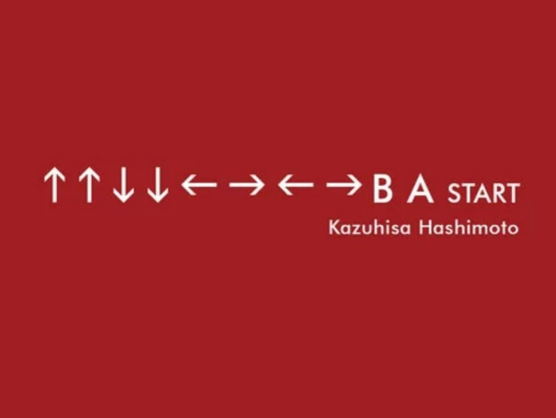 "Kreator Kode Cheat ""Konami Code,"" Kazuhisa Hashimoto, Meninggal Dunia 1"