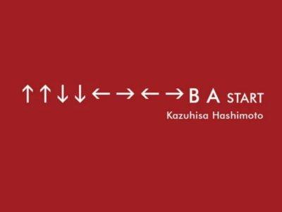 "Kreator Kode Cheat ""Konami Code,"" Kazuhisa Hashimoto, Meninggal Dunia 37"