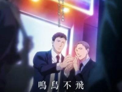 Fujoshi Attack! Begini Penjelasan Produser Fuji TV Tentang Peningkatan Fokusnya pada Anime BL 1