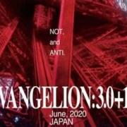 Megumi Ogata: Rekaman Dialog Film Anime Evangelion: 3.0+1.0 Sudah Selesai 14