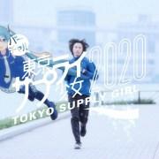 Penyanyi Virtual Hatsune Miku Menyoraki Atlet Marathon Tokyo 2020 dalam Video Musik Pocari Sweat 18