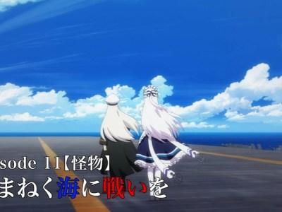 Episode 11 Anime Azur Lane Yang Ditunda, Dipratinjau Dalam Sebuah Video 7