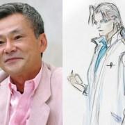 Seri Anime Gibiate Garapan Yoshitaka Amano Umumkan Shuichi Ikeda dan 3 Anggota Pemeran Lainnya 55