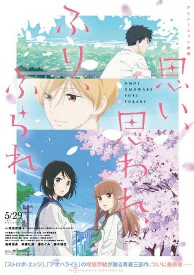 Film Live-Action & Anime 'Love Me, Love Me Not' Diperlihatkan Dalam Video 2