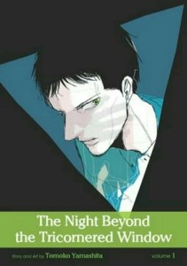 Film Live-Action BL The Night Beyond the Tricornered Window Diperankan Yurina Hirate 3