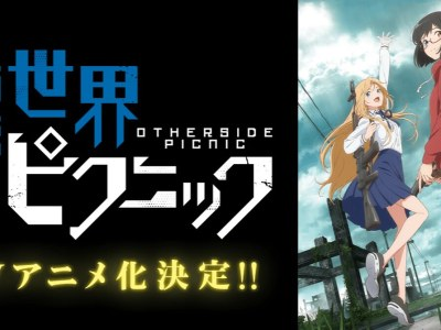 Novel Yuri Sci-Fi Otherside Picnic Dapatkan Anime TV 10